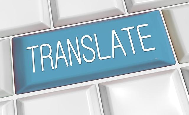 הכל על תרגום